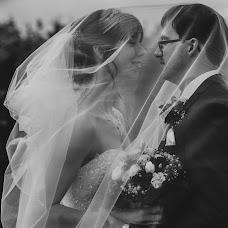 Hochzeitsfotograf Patrycja Janik (pjanik). Foto vom 07.08.2017