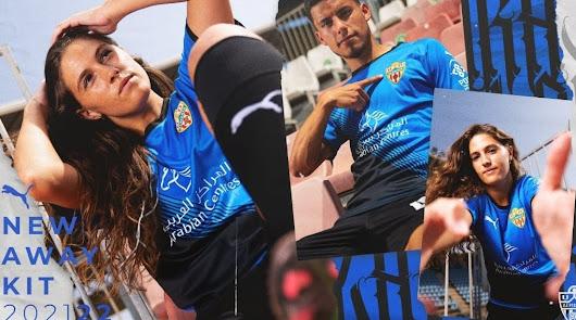 Ya está aquí la segunda camiseta del Almería 21-22