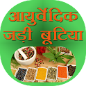 Ayurvedic Jadi Butiyan icon