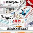 Malayalam News papers