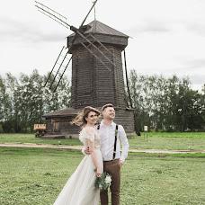 Wedding photographer Natalya Kozlovskaya (natasummerlove). Photo of 02.02.2018
