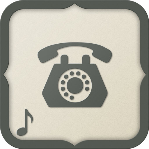 舊手機鈴聲 音樂 App LOGO-APP試玩