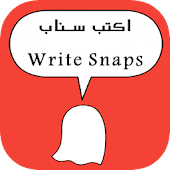 Write Snaps