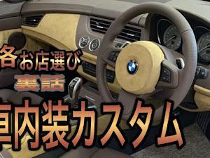 Z4 ロードスター E89 35isのカスタム事例画像 mousouojisanさんの2020年02月19日08:39の投稿