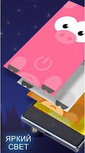 App Фонарик для детей веселые животные APK for Windows Phone