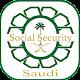 Saudi Arabia Social Security (app)