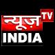 News Tv India (app)
