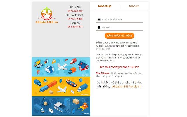 AlibabaTool
