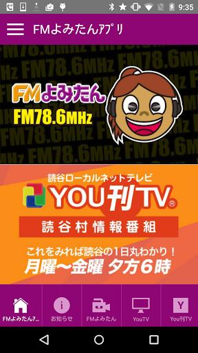FMu3088u307fu305fu3093u30a2u30d7u30ea 1.6.0 Windows u7528 1