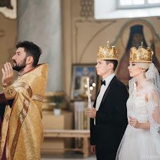 Wedding photographer Olga Rimashevskaya (rimashevskaya). Photo of 08.04.2017