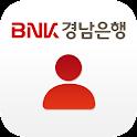 경남은행 투유뱅크(개인)