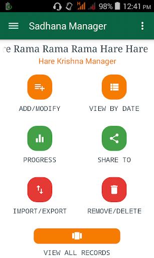 Sadhana Manager