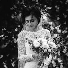 Свадебный фотограф Алена Супряга (supraha). Фотография от 11.09.2017