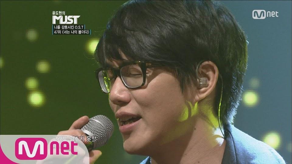 sun si kyung