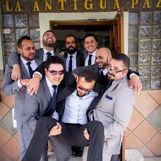 Wedding photographer Israel Ina (ina). Photo of 10.06.2015