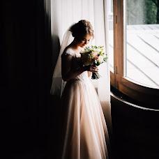 Wedding photographer Svetlana Iva (SvetlanaIva). Photo of 12.09.2018