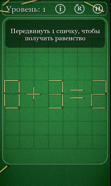 Puzzles with Matches screenshot 4