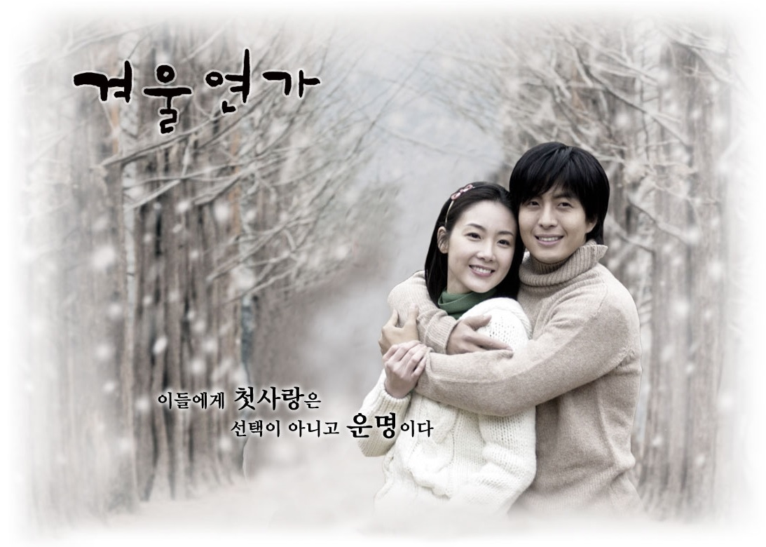 winter-sonata