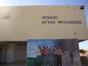 Photo: The entrance of the school