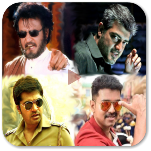 Tamil Punch Dialogues Videos : Mass Hero Scenes Android APK Download Free By Gallivant Apps