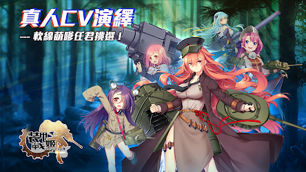 PanzerGirls APK Download – Free Card GAME for Android 8