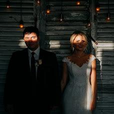 Wedding photographer Artemiy Tureckiy (turkish). Photo of 09.08.2018
