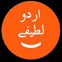 Urdu Jokes icon