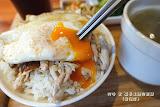 嘉昌土雞肉飯