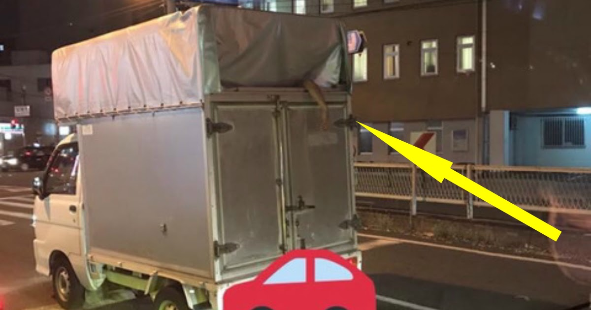 Korean Witnesses Possible Corpse Dangling From Truck Roof