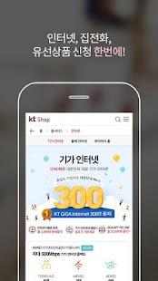 KT Shop - náhled