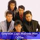 kumpulan Lagu Malaysia 90an Offline APK