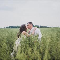 Wedding photographer Sergey Mishin (Syabrin). Photo of 06.04.2015
