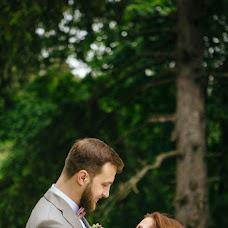 Wedding photographer Mikhail Brudkov (brudkovfoto). Photo of 28.06.2017