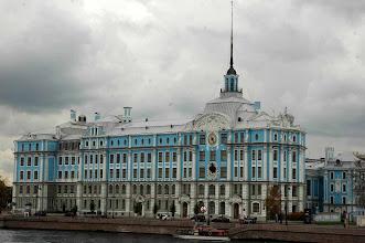Photo: St. Petersburg, Russia