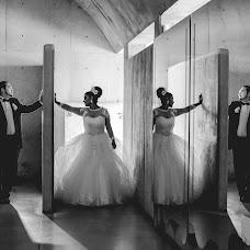 Wedding photographer Perla Salas (salas). Photo of 23.07.2016