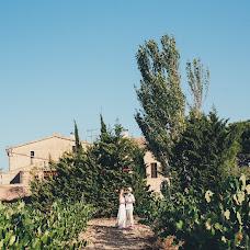 Wedding photographer Laura Arroyo (lauraarroyo). Photo of 06.10.2016