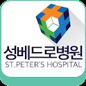 성베드로병원, 하이푸센터, 디스크 관절 치료,의정부 병
