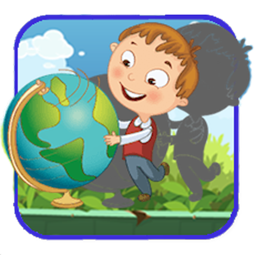 Puzzle Of Shadow  For Kids (game)