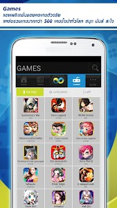 GoodGames screenshot 3