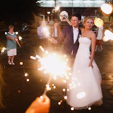 Wedding photographer Artem Knyazev (artknyazev92). Photo of 20.09.2015