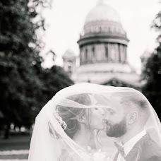 Wedding photographer Kseniya Lopyreva (kslopyreva). Photo of 11.12.2018
