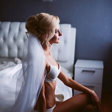 Wedding photographer Ekaterina Klimova (mirosha). Photo of 29.11.2017
