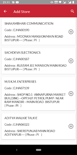 DenSFA screenshot 4
