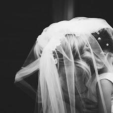 Wedding photographer Aditya Mahatva Yodha (flipmaxphoto). Photo of 08.07.2015