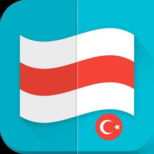 Ülke Bayrakları ve Başkentleri Türkçe Quiz APK