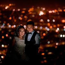 Wedding photographer Nurbek Akhunbaev (Onlineprofi). Photo of 31.12.2017