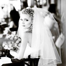 Fotografo di matrimoni Sergey Bolomsa (sbolomsa). Foto del 06.07.2018