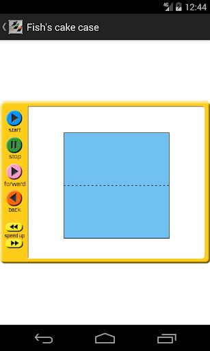 玩免費娛樂APP|下載如何使折纸 app不用錢|硬是要APP