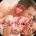 Shadi Ki Raat Ki Videos 1.8