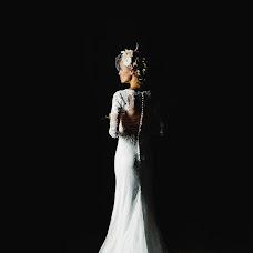 Wedding photographer Kristina Ivanova-Mikhaylina (mkriss). Photo of 22.12.2015